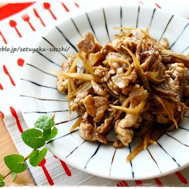 *作り置きおかず*豚肉とごぼうの生姜甘辛炒めと、お弁当にも♪ふわふわ卵と一緒に乗っけて丼♪