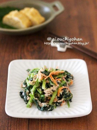 今週の作り置きから♡お箸が止まらないやみつきレシピ♡ほうれん草とツナのごまマヨ和え♡