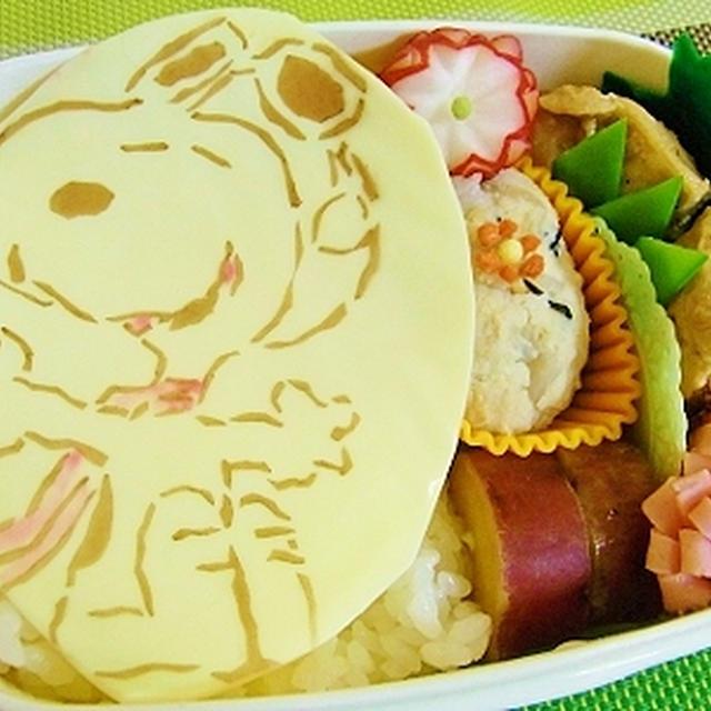 スヌーピーのお弁当♪&ハニーマスタード焼き豚レシピ♪