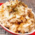 【レシピ】サバ缶で!サバのタルタルサラダ