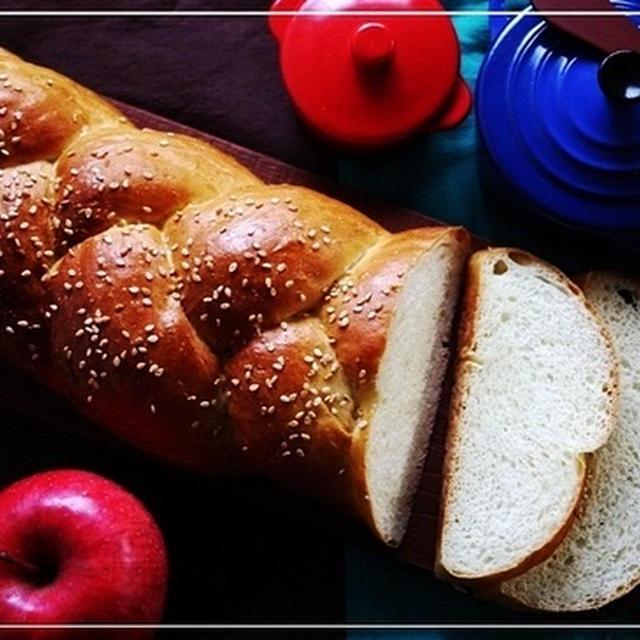 あみこみパン