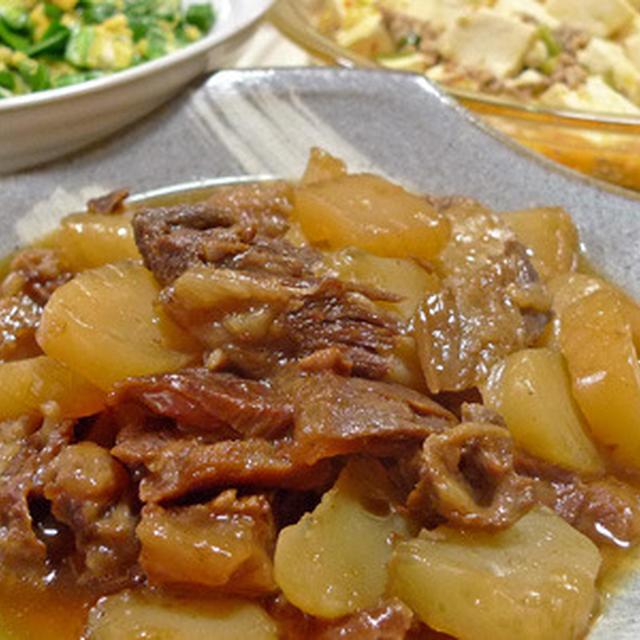牛スジとこんにゃくの煮物