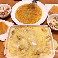 淡路島玉ねぎとえのき茸のチキンドリアに、ライプペッパー風味のじゃがいものガレットなど、洋食晩ごはん