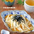 簡単5分レシピ♪とろとろ卵と千切り長芋の酢の物