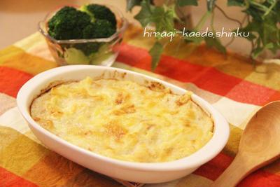 簡単ヘルシー♪長芋と豆腐とツナの和風グラタン