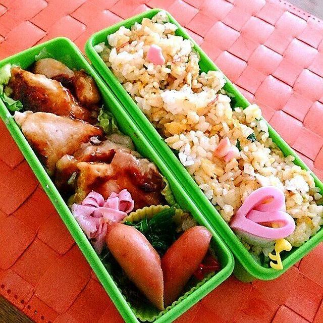 11/27旦那様のお弁当は、チャーハン&すし酢で作る鶏むね肉の照り焼き弁当。
