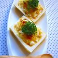 山芋の柚子胡椒チーズ焼き♪