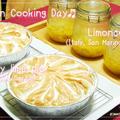 キーライムパイとリモンチェッロをレモンで作ると、皮も果汁も同じ日に使えるから素敵です。