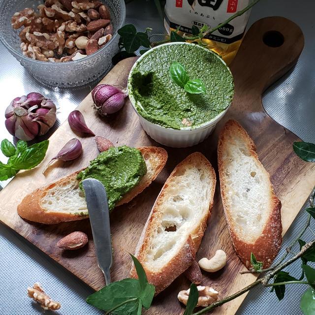 旨味タップリ★3種のナッツのジュノベーゼソース