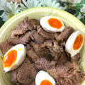 煮豚と味付け煮卵