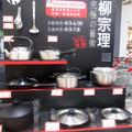 【台湾】カルフールで、4ヶ月待ちの。。。!! ★ 台湾嫁が料理しないワケ。