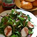 ラズベリードレッシングのグリーンサラダ