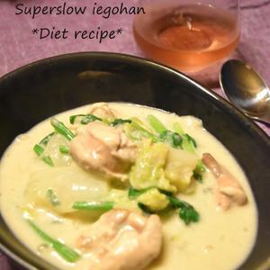 白菜と鮭の白子のクリーム煮