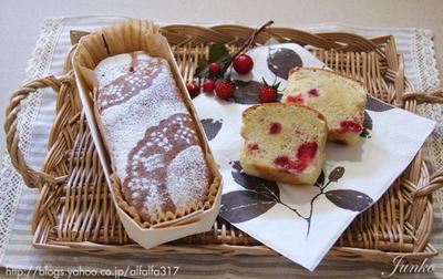 ラズベリーのふんわりバターケーキ・レシピ