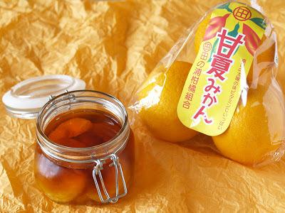 甘夏みかんの自家製フルーツブランデー