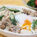 豚肉と豆腐とオクラの温泉卵のっけ丼、庭で泡盛片手にBBQ