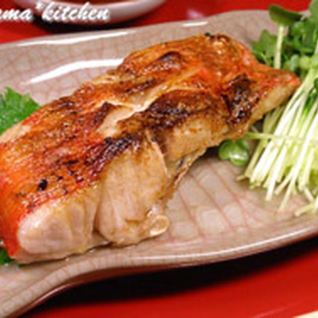 塩焼き 金目 鯛 珍しい!金目鯛専門店【東京都湯島 和食ひろば】