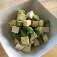 塩豆腐とアボカドの「香りソルト」レモンペパーミックスあえ
