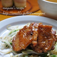 ビールに合う節約献立~鶏肉の照り焼き 野菜添え。あきさんのレシピ。野菜スープ。~
