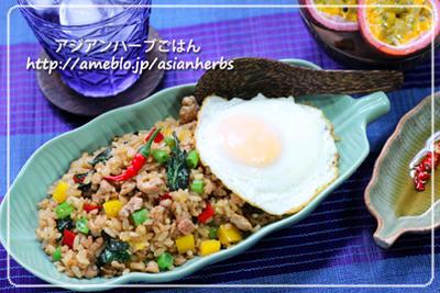 ガパオ炒飯♪ちょっとのバジルとひき肉でささっと絶品★ガパオ炒めに使うホーリーバジル