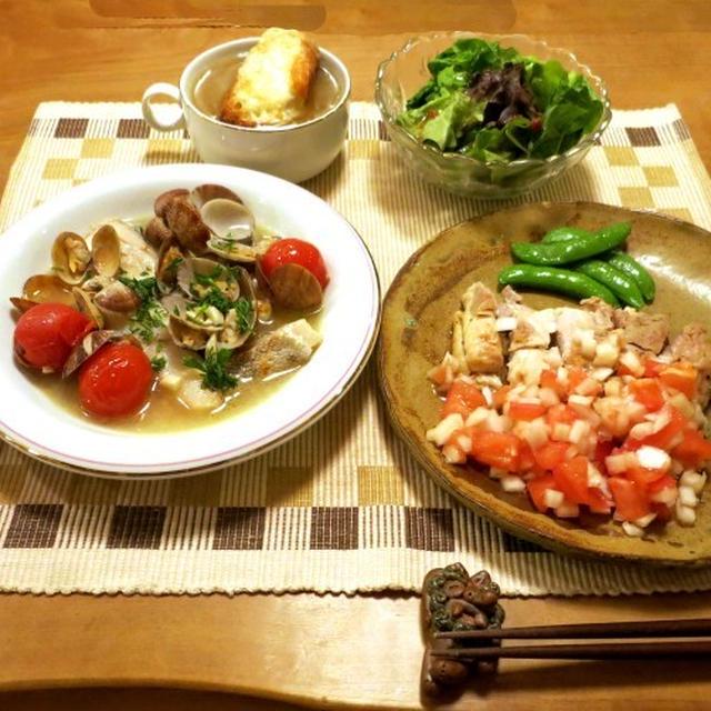 多国籍料理 ~ アクアパッツァ&サルサソース&オニオンスープ