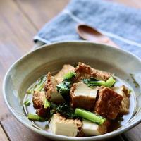 今日の主菜『厚揚げと小松菜の煮物』