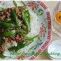 超簡単時短ピーマンと挽肉の中華風丼