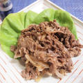 スパイスアンバサダー|とにかくクミンが好き!たった2つの食材で簡単に!牛肉のクミン炒め