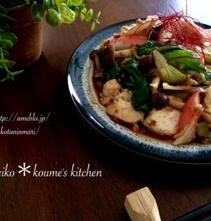 くずし豆腐とたっぷり野菜のピリ辛オイスター炒め。