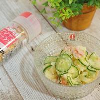 【レシピ】香りソルトで☆アジアンポテトサラダ