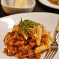 タラのソテーと里芋のフリコとペンネのボロネーゼの晩御飯