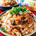 エノキで糖質オフ!なめ茸とキムチの混ぜご飯(動画レシピ)