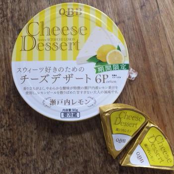 Q・B・B デザートチーズ瀬戸内レモンでミニサンド♪