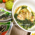 食べ応えもあって美味しいよ! 【ねぎま風 わかめスープ】で炭水化物をちょっと減らすレシピです☆ by えんせさん