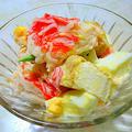 カニカマサラダ 「 オーシャンキングと厚揚げ・卵のサラダ