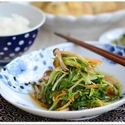 週末の作り置きに!「水菜の煮浸し」はあと一品に便利