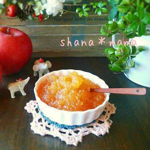 レンジで簡単♪1人分から作れる「りんごジャム」