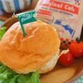 【スパイス大使】スタミナ料理!鶏胸肉のタンドリーチキンバーガー by アップルミントさん
