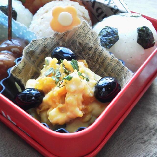 お弁当に~柿inかぼちゃチーズ~
