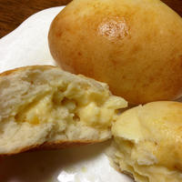 リンゴとあんずのクリームパン