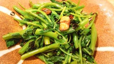 空心菜の塩炒め(辛)