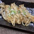 えのきだけで簡単副菜!えのきの生姜焼き