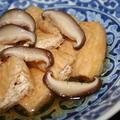 油揚と椎茸の煮物