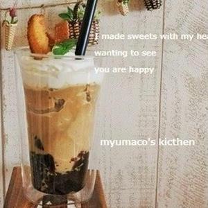 カフェ風フラペチーノドリンクをお家で手軽に楽しもう!