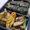 中学息子弁当~豚バラ肉de筍と小松菜のペパーミックス炒め・たらもサラダ醤油風味・・