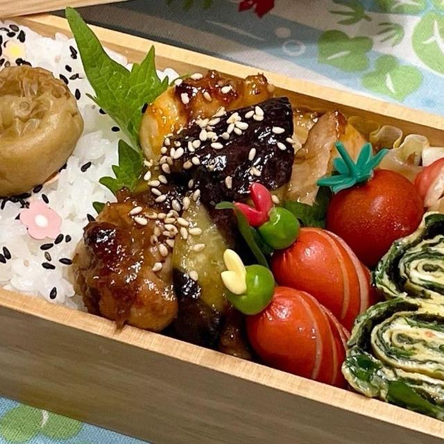 【お弁当】お弁当作り/ワンパン弁当/生姜が香る鶏肉と茄子の胡麻酢炒め