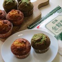 【オンラインイベントに参加】♡アーモンドトッピング&抹茶の全粒粉入りカップケーキレシピ