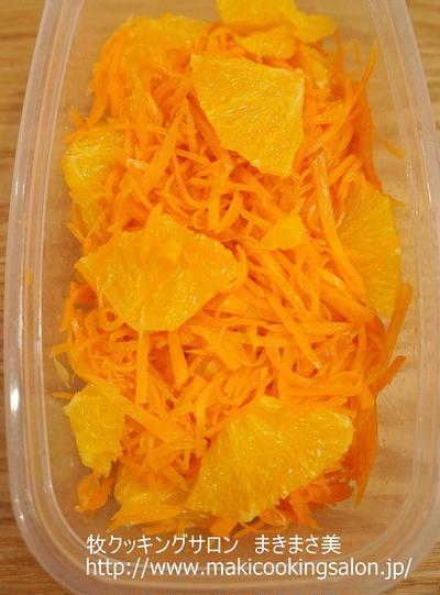 ≪オレンジのキャロットラペ≫のレシピ