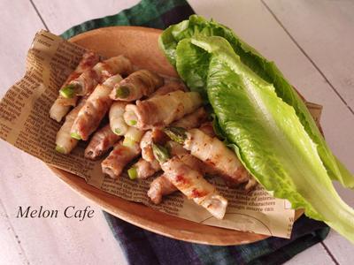 >【レシピ】野菜をたっぷり♪ロメインレタスで包むアスパラ肉巻き☆夢農家のお野菜で作ってみました! by めろんぱんママさん