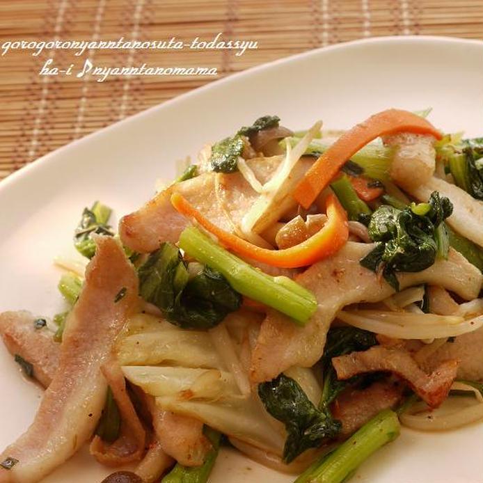 ネギ塩豚トロと小松菜たちの炒め物